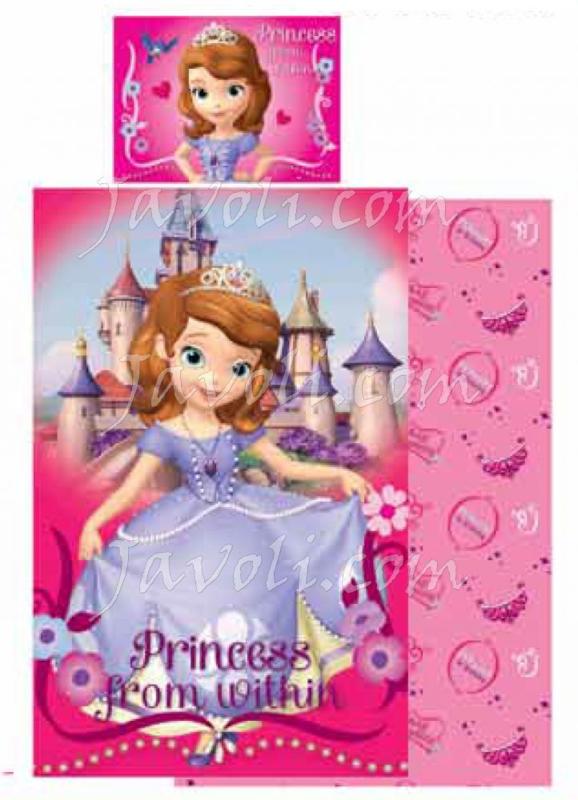 dekbed prinses sofia sof01